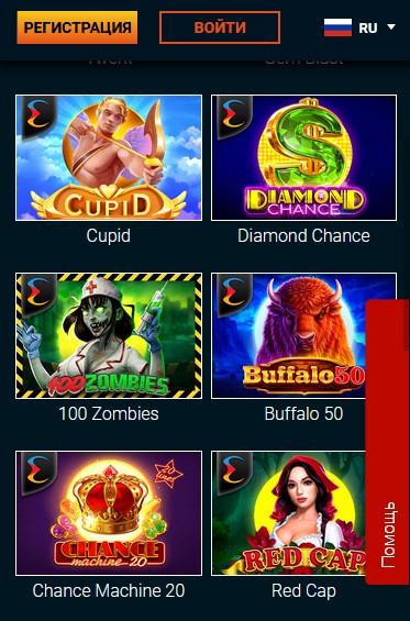 Найкраща мобільна версія казино Гоу Ікс Бет